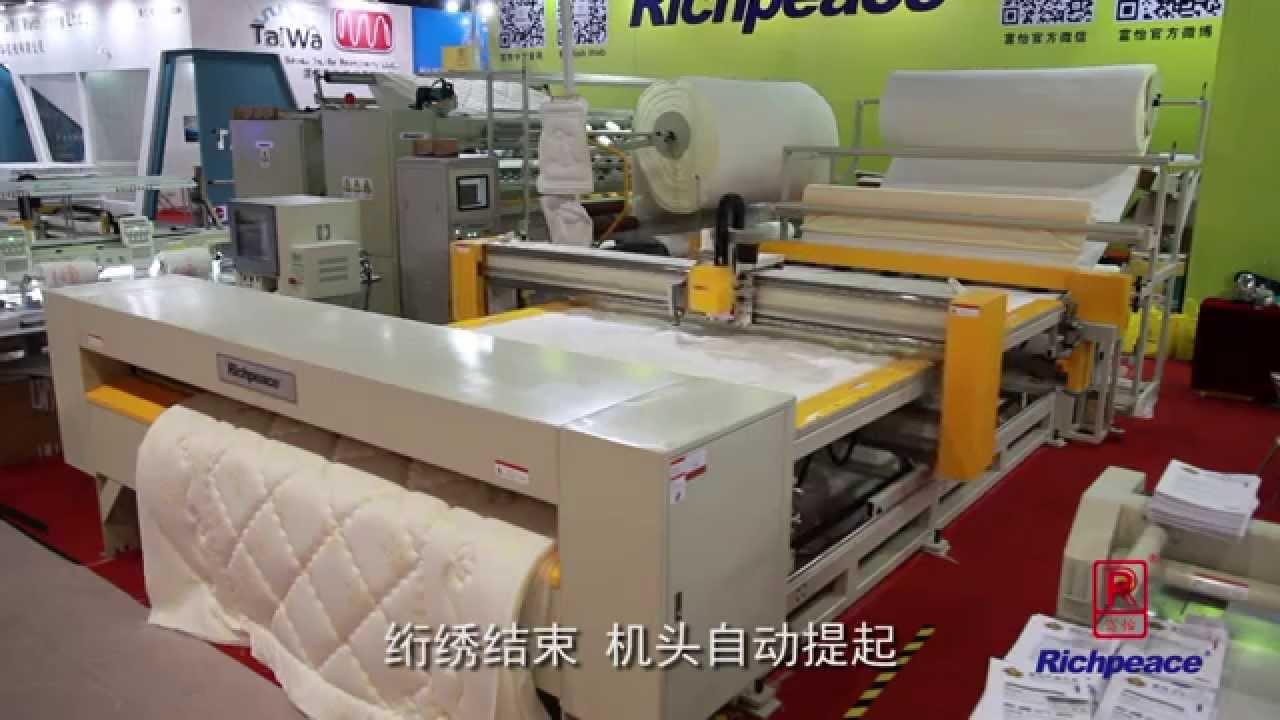 Richpeace Automatic Feeding Single Head Quilting Machine - YouTube : automatic quilting machine - Adamdwight.com