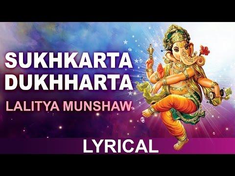 sukhkarta-dukhharta-by-lalitya-munshaw-|-lyrical-video-|-ganesh-chaturthi-special
