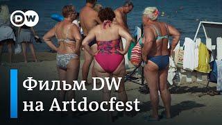 Люди о жизни в России сегодня: вся правда | Тот самый документальный фильм на фестивале Artdocfest
