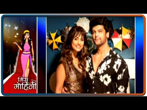 Miss Mohini is here with all latest TV news and updates