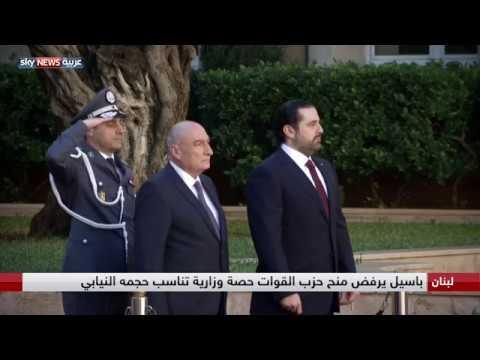 العقدة المسيحية تعيق تشكيل الحكومة اللبنانية