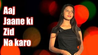 Aaj Jaane ki Zid na Karo - Farida Khanum | Cover Song by Atmaja Banerjee