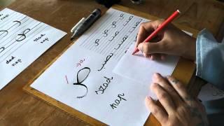Arab írás-olvasás oktatás 5/b
