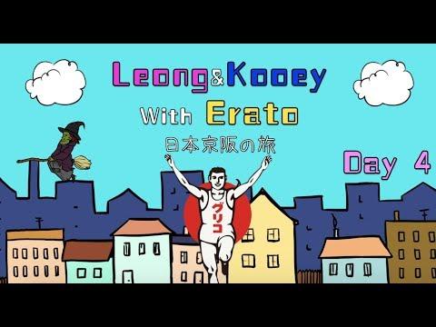 Leong & Kooey With Erato 日本京阪の旅Day4 |大阪|奈良|興福寺|土耳其冰淇淋|磯丸水產|我不是主角系列【撐粵語:廣東話】YT