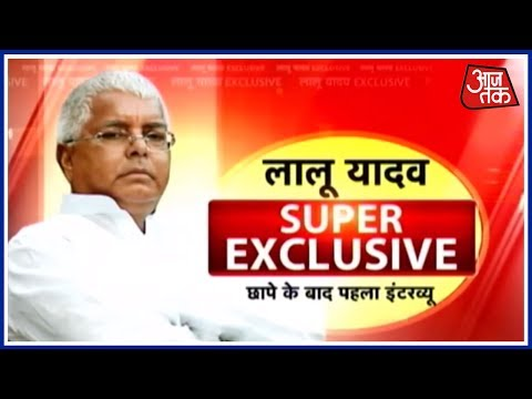 Super Exclusive: Lalu Yadav Interview