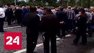 Хотим помыться! Жители Клина перегородили Ленинградское шоссе