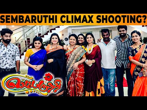 Sembaruthi Serial Climax Shooting? - Official Clarification   Zee Tamil Today Episode, Parvathi Adhi