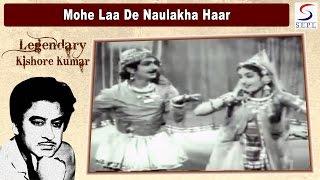 Mohe Laa De Naulakha Haar | Kishore Kumar | Naulakha Haar | Meena Kumari, Durga Khote, Nirupa Roy