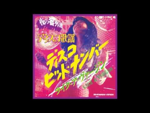Hiromi Kurosawa - Venus (1986)