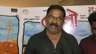 KIshore Kadam marathi MOvie Babo Interview