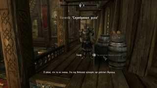 Skyrim (Легендарная сложность) #045 - Ликантропия