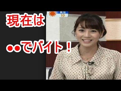 ツイッター人気キーワードランキング ~女子アナ - ガイドミー!