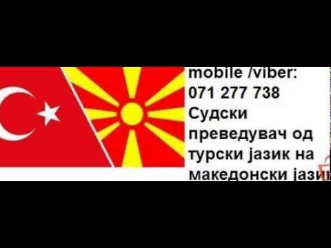 Filmovi So Makedonski Prevod