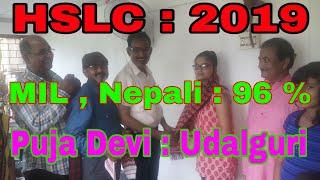 HSLC  result  2019 ....