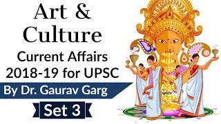 Art & Culture Current Affairs 2018-19 Set 3 for UPSC CSE Prelims 2019 & History Optional | English