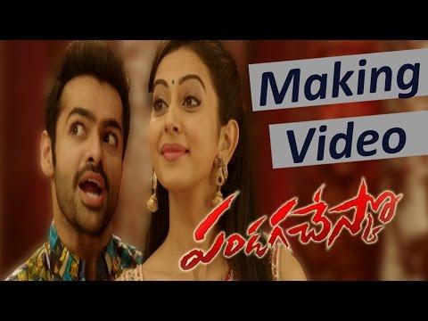 Pandaga Chesko Movie Making Video    Ram, Rakul Preet Singh, Brahmanandam