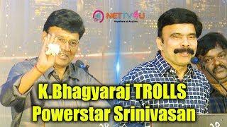 K.Bhagyaraj Trolls Power star Srinivasan I Kelambitangaya Kelambitangaya Tamil Movie Audio Launch