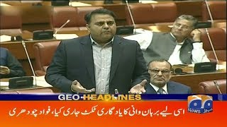 Geo Headlines - 07 PM - 24 September 2018
