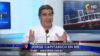 C9 - Chaco; Capitanich Explica La SituaciÓn Sanitaria De La Provincia