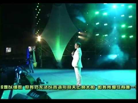 VITAS - Криком журавлиным / Crane's Crying. Qingdao