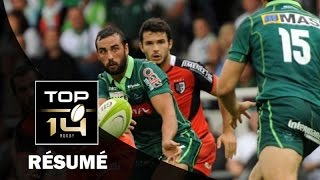 TOP 14 - Résumé Pau - Toulouse : 9-6 - J4 - Saison 2015/2016