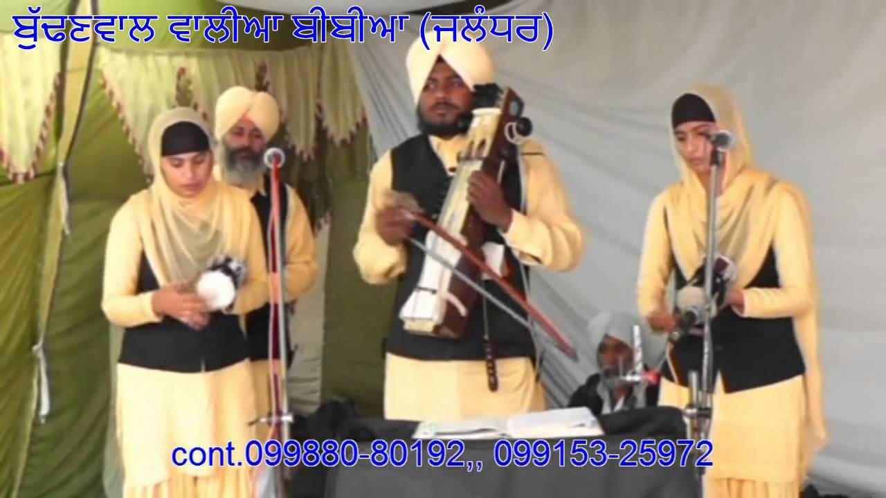 budhanwal walian bibian da dhadi jatha sai full video punjabi song hd