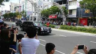 Tổng thống Mỹ Donald Trump vẫy tay chào người dân Đà Nẵng - Welcome Donald Trump US president