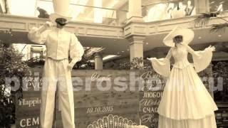 ходулисты на свадьбу в белом