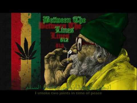 Bob Marley - I Smoke Two Joints -  مترجمة