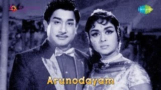 Arunodayam | Yemandi Neenga song