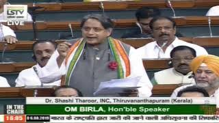 Shashi Tharoor& 39 s Remarks The Jammu and Kashmir Reorganisation Bill 2019