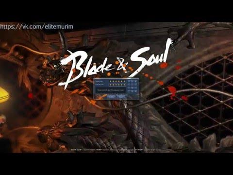 Запуск ЕвроОф клиента Blade and Soul
