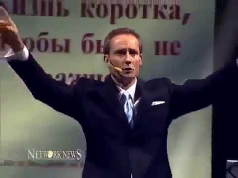 "Б.Шефер """"Жизнь Слишком Коротка!"""