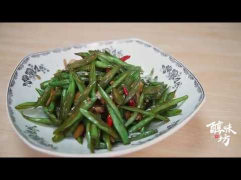 Healthy Vegetarian Dishes  | Chinese Food Easy Recipes