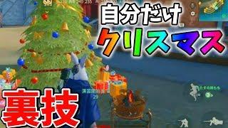 任天堂スイッチ、PS4、アマゾンギフト券など総額10万円分のプレゼント...