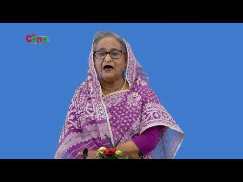 The 75th Session of the UNGA by H. E. Sheikh Hasina Hon'ble Prime Minister