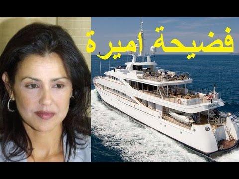 فضيحة اميرة مغربية   اخت امير المؤمنين محمد6   