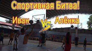 Спорт Битва- Алёнка и Иван! Пригласил подписчиков на спорт площадку и сделал обзор их мото.