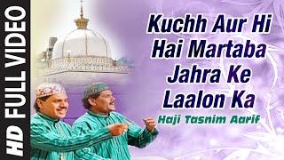 Jahra Ke Laal Full (HD) Video Song | T-Series IslamicMusic | Haji Tasnim Aarif
