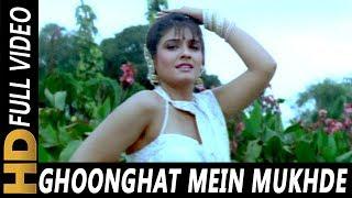 Ghoonghat Mein Mukhde Ko | Alka Yagnik, Udit Narayan | Vijeta 1996 Songs | Raveena Tandon