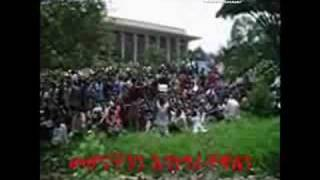 AAU Student Protest የአዲስ አበባ ዩንቨርስቲ ተማሪዎች ተቃውሞ