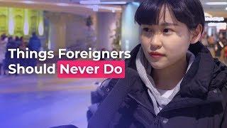 perfect korean skills
