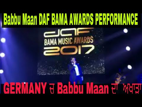 Babbu Maan Full Performance At DAF BAMA AWARDS 2017 | Must Watch