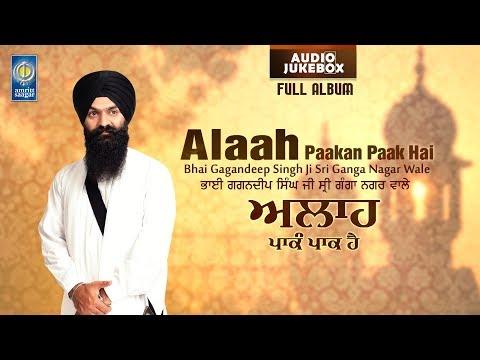 Kirtan Jukebox - Alaah Paakan Paak Hai | Bhai Gagandeep Singh Sri Ganga Nagar Wale | Amritt Saagar