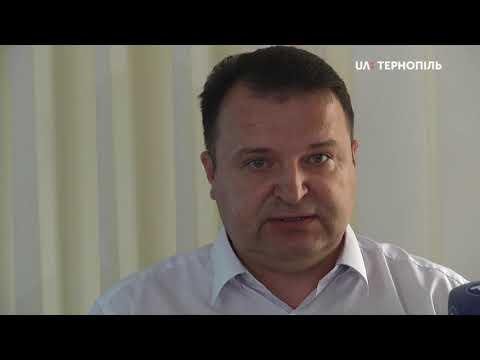 UA: Тернопіль: Електронний сервіс для оформлення пенсій презентували в Тернополі