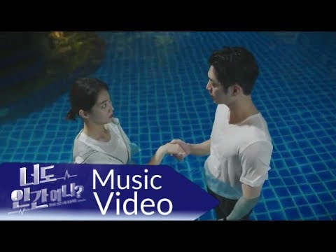 [MV] LYn (린) X Hanhae (한해) - LOVE  Are You Human Too? OST Part.2 | 너도 인간이니? OST Part.2