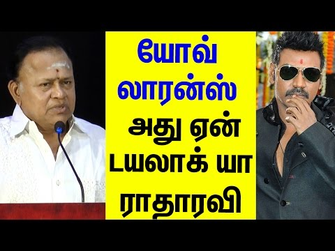 Raghava Lawrence Used My Dialogue Radharavi Speech In Audio Launch | Cine Flick