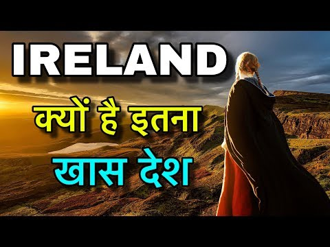 IRELAND FACTS IN HINDI || सुंदर लड़कियों का देश || IRELAND NIGHTLIFE | IRELAND LIFESTYLE AND CULTURE