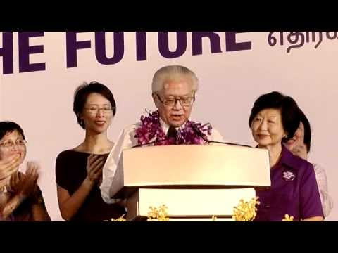 Dr Tony Tan's Presidential Election 2011 Victory Speech