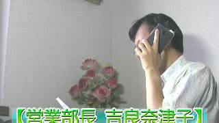 吉良奈津子」初回視聴率「10.2%」今期「4位」 「テレビ番組を斬る!」...
